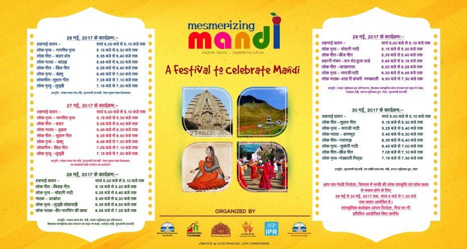 Mesmerizing Mandi -04